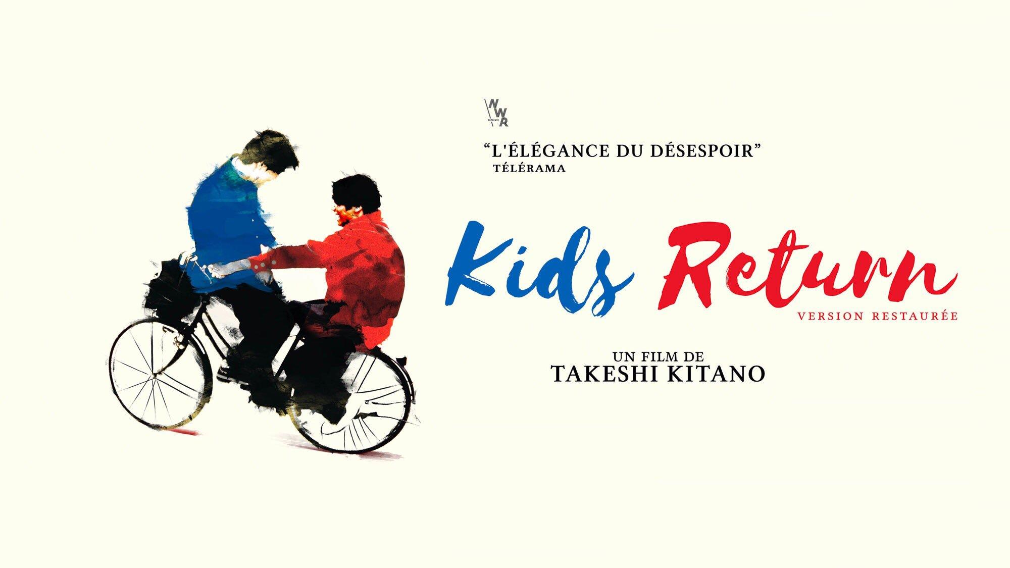 Kids Return (Takeshi Kitano, 1996)